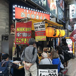大阪で1番おいしいたこやきくん -