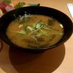よし平 - 紀州ご馳走天ぷら刺身膳のひとはめ汁