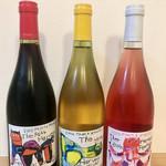 ココファームワイナリー - ドリンク写真:収穫祭記念ワイン(赤・白・ロゼ)