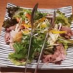肉炉端 弁慶 - 牛の焼きしゃぶサラダ仕立て