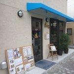 カフェ らん - お店外観。池上通り沿いです。