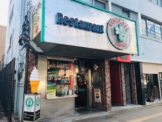 ハニービー - 横須賀にある食べログ百名店!
