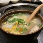 京松蘭 - 無料のテールスープ