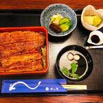 浜田屋 - うな重 坂東太郎(5,000円)