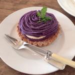 アムヌウ - 紫芋のタルト650円