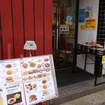 桂林餃子 満足 - 店頭