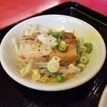 味珍 - 定食の小皿