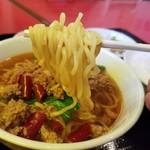 味珍 - 卵縮れ麺