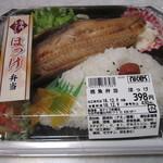 ナイス - 料理写真:焼魚弁当(ほっけ) 430円