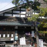 茶房 菊泉 - たまに行くならこんな店は、ラブライブ! サンシャイン!!劇中でのライバルユニット「Saint Snow」の鹿角聖良、鹿角理亞の生家設定のある「茶房 菊泉」です。