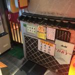 98216558 - 長崎センタービル地下1階