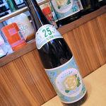 須賀乃湯 - 金宮一升瓶