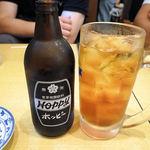 須賀乃湯 - 黒ホッピー