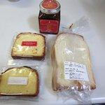 ル プティパレ  - 中にはパンドミ、パウンドケーキ等4種類の入った福袋です。