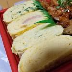 和惣菜まつうら - 料理写真:美しい「だし巻き玉子」