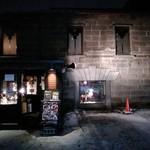 珈房サッポロ珈琲館 - 外観