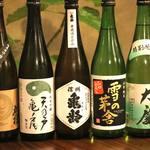 酒まる / SAKEmaru - 季節の日本酒を飲みごろを見計らいお出しします。