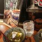 活魚料理 みよし酒蔵 - 料理写真:大阪名酒場の表紙のお店です!