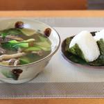 キッチンイナバ - イノシシ汁(1300円)