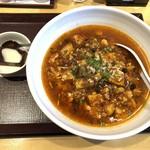麺と酒菜の店 薫 -