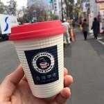 Aomikohi - 100円でブレンドコーヒー