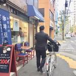Aomikohi - 外観