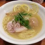 麺家 麺一献 - 【塩レモンらーめん + 味玉】¥850 + ¥100