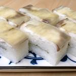 麺家 いさむ - お持ち帰り用 鯛押し寿司