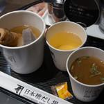 日本橋だし場 - 出汁、みそ汁、おでん