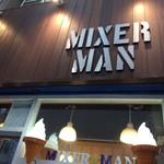 ミキサーマン - 小さいながらライオン通りの売れているテイクアウトのケーキ屋さん   その名はミキサーマン