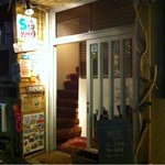 cafe Stay Happy - 1階入口