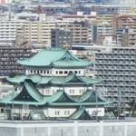 東天紅 - 東天紅 からのロケーション。遠くに名古屋城が見えます。     2018.12.09