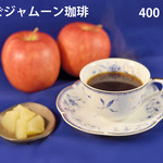 赤い屋根の喫茶店 駅舎 - りんごジャムーン珈琲