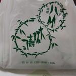 Hachiku - 持ちかえりの袋とショップカード