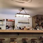 バリオスカフェ -