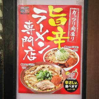 辛口肉ソバ ひるドラ - お肉もりもり!!(ФωФ*)キラーン