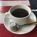 レッドマン - アフターコーヒーのサービス