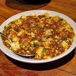 萬珍軒 - 麻婆豆腐