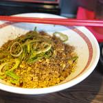 らあめん 広 - 広島式汁なしタンタン麺シビレ中辛860円。