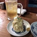 にこみちゃん - ポテトサラダ