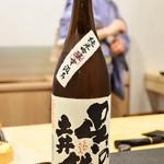 あま木 - 土井鉄