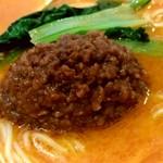 陳麻家 - 【2018.12.11(火)】担々麺(並盛・130g)750円の挽肉