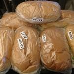 福田パン - お土産も含めて沢山 買いました
