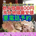 七輪炭火レストランバーAVANTI - 料理写真: