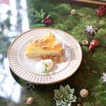 Chou de ruban - 季節のタルトは キャラメル林檎
