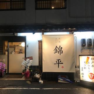 【嬉しい駅前】JR立花駅から徒歩30秒とアクセスも良好
