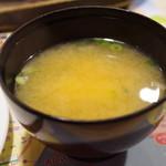 さわやか - 味噌汁