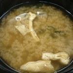 松屋 - 松屋 本蓮沼店 プレミアムおろしポン酢牛めしに付く揚げと若芽の味噌汁