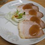 味の三平 - おつまみチャーシュー