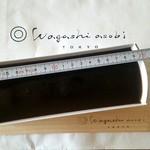 ワガシアソビ - 7×20×4cm位の大きさで、重さは400g位でした